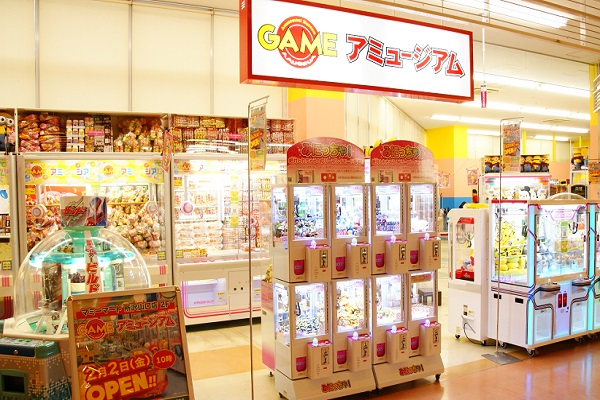 アミュージアム所沢店|関東エリア|アミュージアム【公式】ゲームセンター