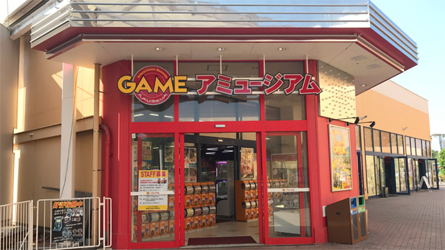 アミュージアム昭島店|関東エリア|アミュージアム【公式】ゲームセンター