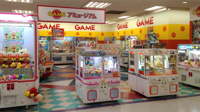 アミュージアム伊勢崎店|関東エリア|アミュージアム【公式】ゲームセンター