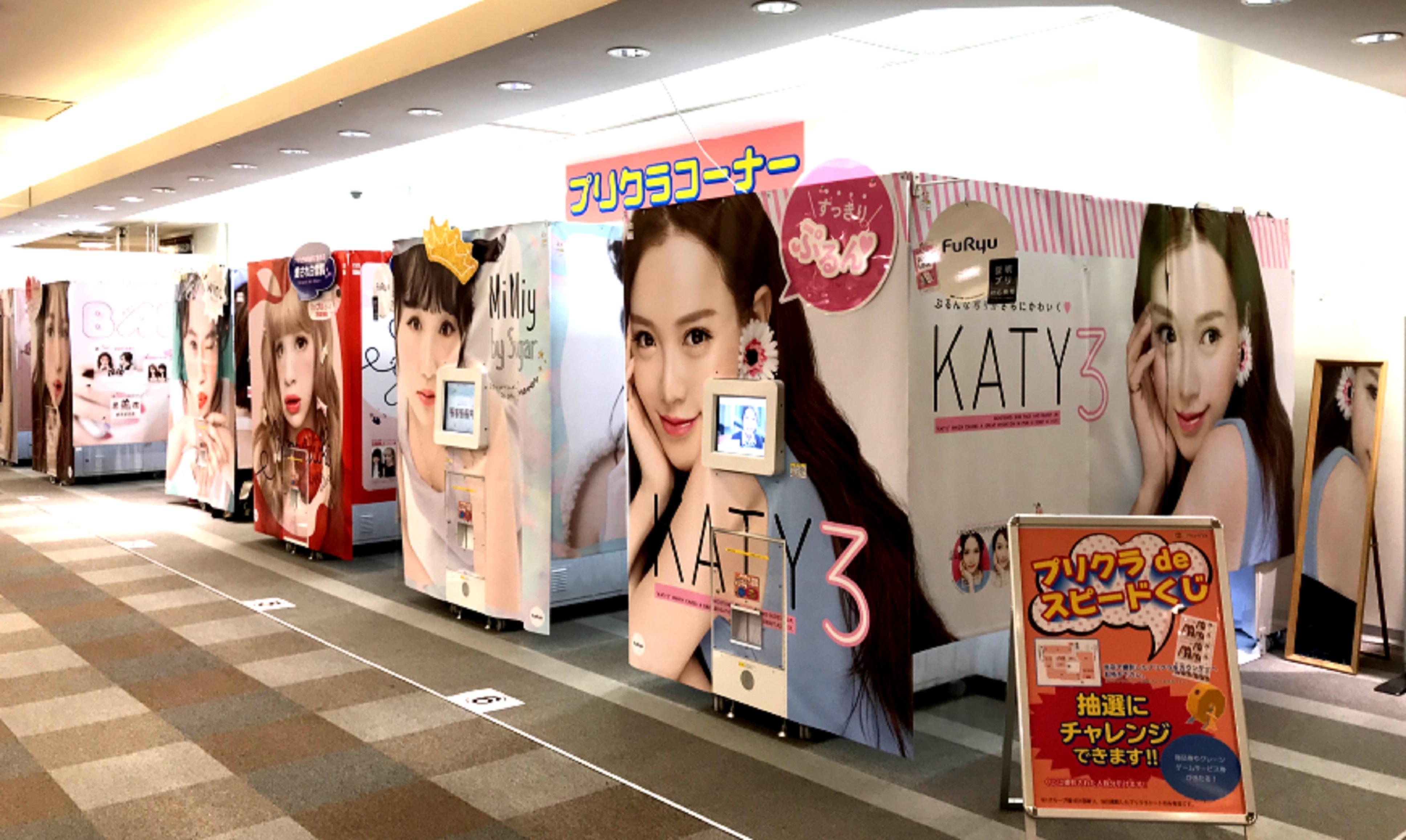 アミュージアム鴻巣店|関東エリア|アミュージアム【公式】ゲームセンター