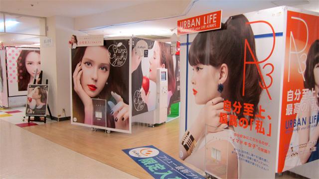 アミュージアム新座店|関東エリア|アミュージアム【公式】ゲームセンター