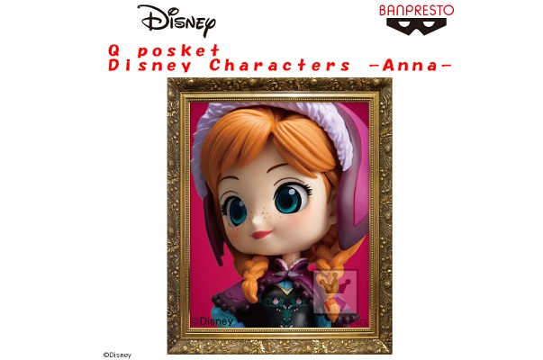 Q posket Disney Characters -Anna-