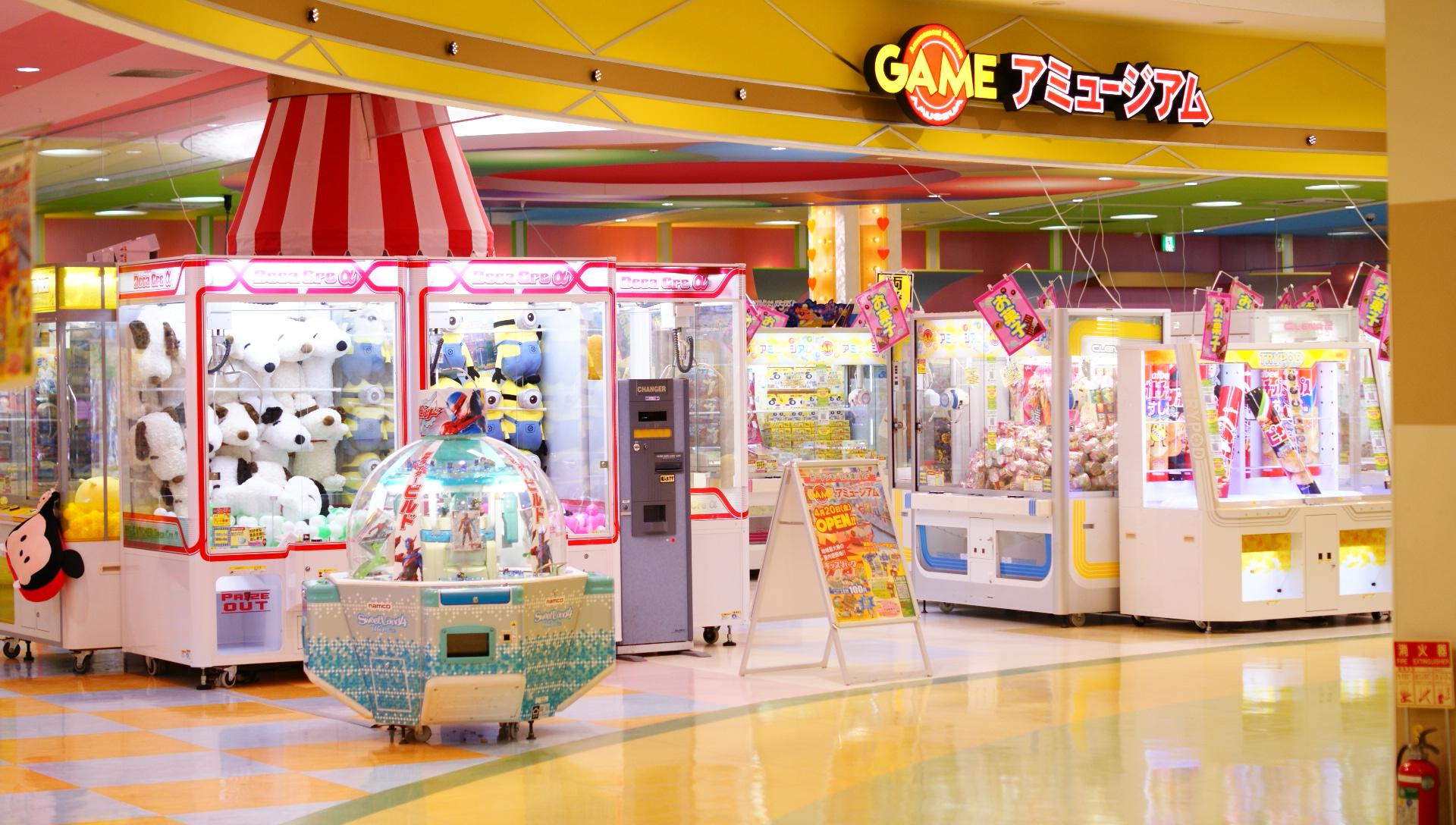 アミュージアム木津川店 近畿エリア アミュージアム【公式】ゲームセンター