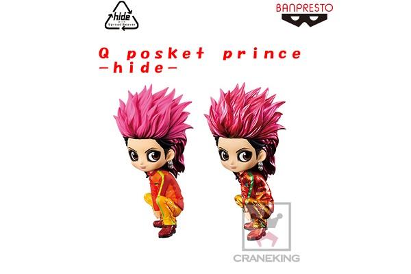 Q posket prince-hide-