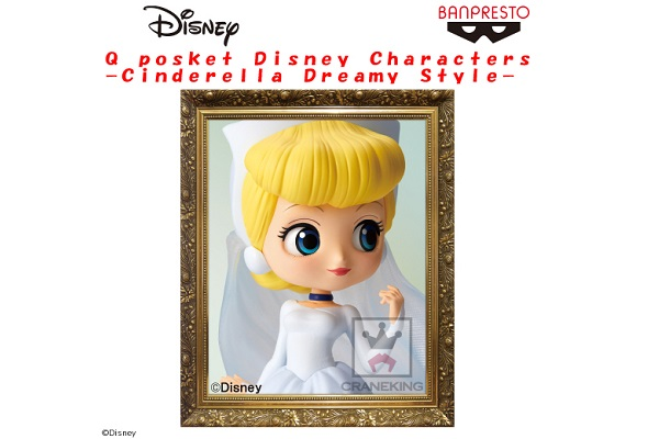Q posket Disney Characters -Cinderella Dreamy Style-