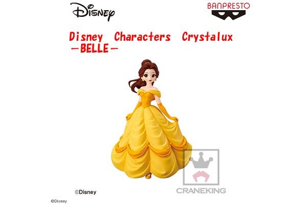 Disney Characters Crystalux-BELLE-