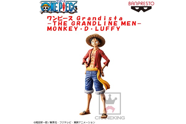 ワンピース Grandista-THE GRANDLINE MEN-MONKEY・D・LUFFY