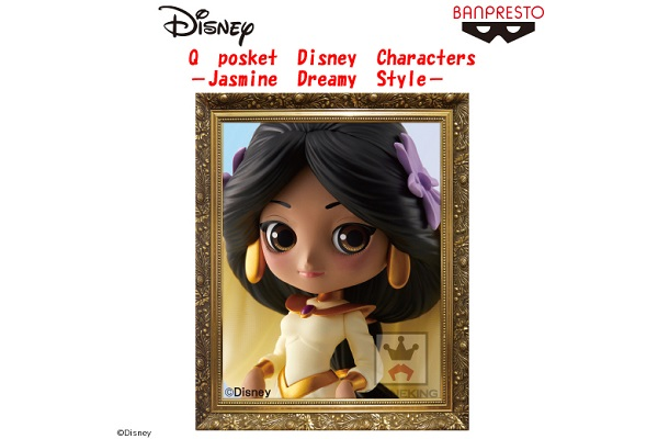 Q posket Disney Characters -Jasmine Dreamy Style-
