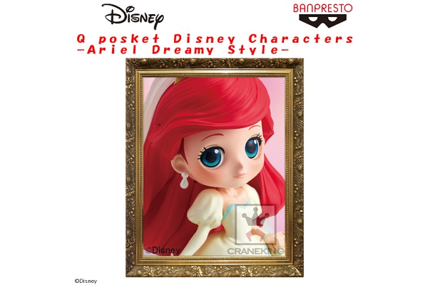 Q posket Disney Characters -Ariel Dreamy Style-