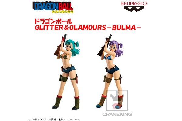 ドラゴンボール GLITTER&GLAMOURS-BULMA-