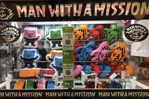 【アミュージアム】MAN WITH A MISSION 【クレーン景品】