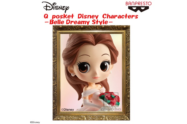 Q posket Disney Characters -Belle Dreamy Style-