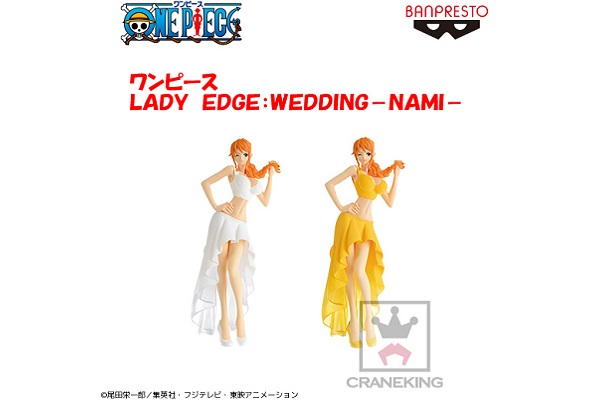 ワンピース LADY EDGE:WEDDING-NAMI-