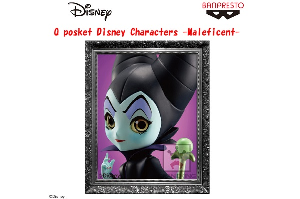 Q posket Disney Characters -Maleficent-