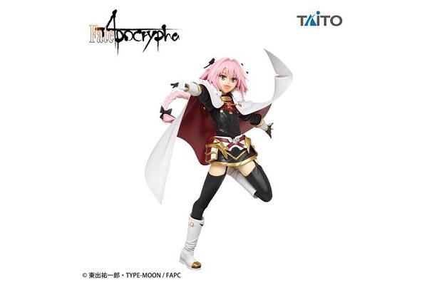 Fate/Apocrypha 黒のライダーフィギュアvol.2