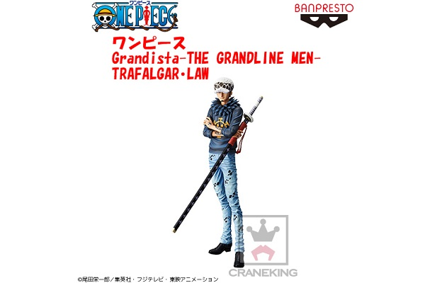 ワンピース Grandista-THE GRANDLINE MEN-TRAFALGAR・LAW