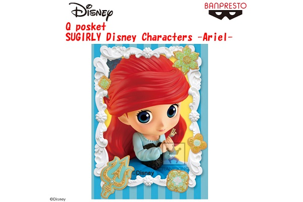 Q posket SUGIRLY Disney Characters -Ariel-