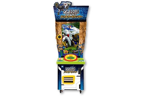 ゾイドワイルド バトルカードハンター3弾