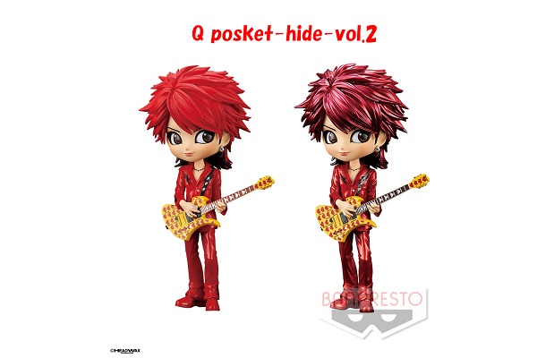 Q posket-hide-vol.2