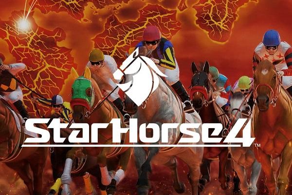 Star Horse 4 遂に導入開始!