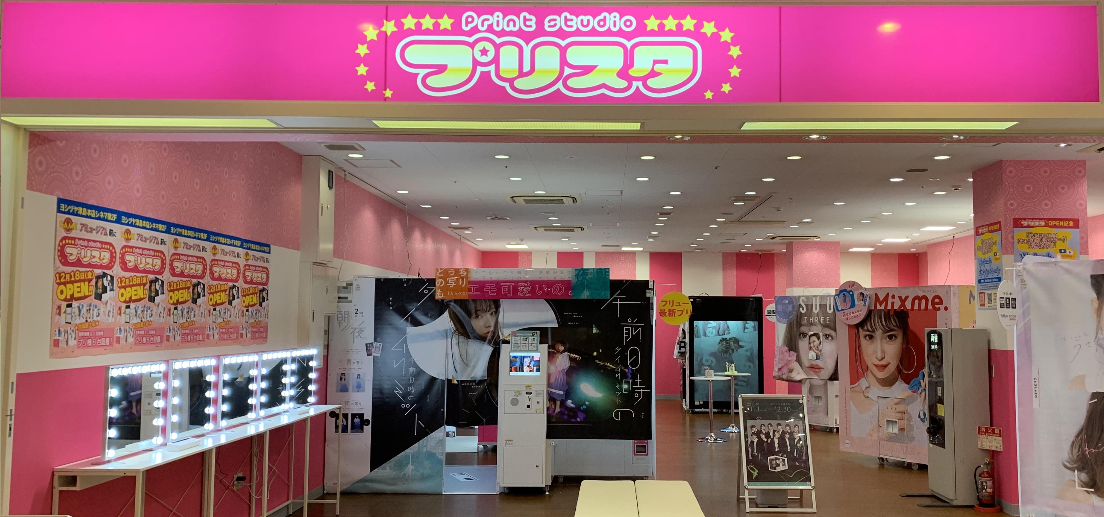 プリスタ津島店|中部エリア|アミュージアム【公式】ゲームセンター