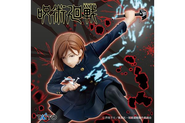 呪術廻戦 釘崎野薔薇フィギュア